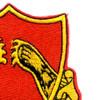 321st Airborne Field Artillery Battalion Patch | Upper Right Quadrant