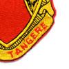 321st Airborne Field Artillery Battalion Patch | Lower Right Quadrant
