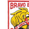 31st Infantry Regiment Patch Bravo Bears | Upper Left Quadrant
