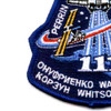 SP-141 NASA STS-111 Space Shuttle Endeavour Mission To ISS Patch   Lower Left Quadrant