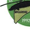 Somalia Veteran 1992-1993 Mogadishu Patch Blackhawk Down Helicopter | Lower Left Quadrant
