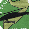 Somalia Veteran 1992-1993 Mogadishu Patch Blackhawk Down Helicopter | Center Detail