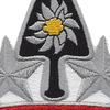 31st Engineer Battalion Patch | Center Detail