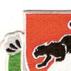 31st Cavalry Regiment Patch | Upper Left Quadrant