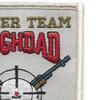 Sniper Team Bagdad Patch   Upper Right Quadrant