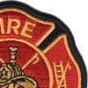 Small Fire Department Patch | Upper Right Quadrant