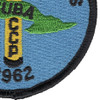Small Cuban Missile Crisis Patch-3 Inch version | Lower Right Quadrant