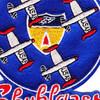 Skyblazers Aerial Demo Team Patch | Center Detail