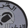 Skull And Crossed Swords Patch | Upper Right Quadrant