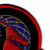 319th Special Operations Squadron Patch | Upper Right Quadrant