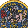 Shellback Ancient Order Embroidered Christmas Tree Ornament | Center Detail