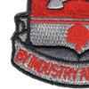317th Engineer Battalion Patch | Lower Left Quadrant