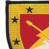316th Cavalry Brigade Patch | Upper Left Quadrant
