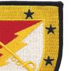 316th Cavalry Brigade Patch | Upper Right Quadrant