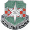 313Th Military Intelligence Battalion Patch