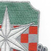 313Th Military Intelligence Battalion Patch | Upper Right Quadrant