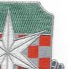 313Th Military Intelligence Battalion Patch | Upper Right Quadrant