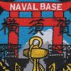 Yokosuka Japan US Fleet Activities Patch | Center Detail
