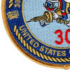 30th Naval Construction Regiment Patch United States Pacific Fleet | Lower Left Quadrant