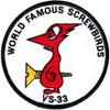 VS-33 Patch World Famous Screwbirds