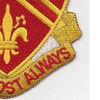309th Field Artillery Battalion Patch DUI | Lower Right Quadrant