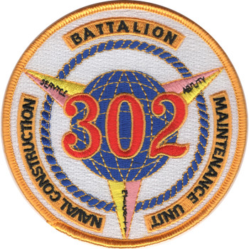 302nd Naval Construction Battalion Maintenance Unit Patch