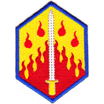 48th Chemical Brigade Patch - Version A