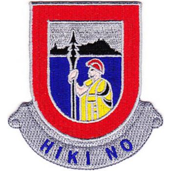 487th Airborne Field Artillery Regiment Patch