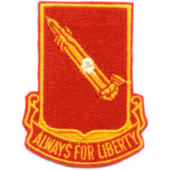 472nd Airborne Field Artillery Battalion Patch Always For Liberty