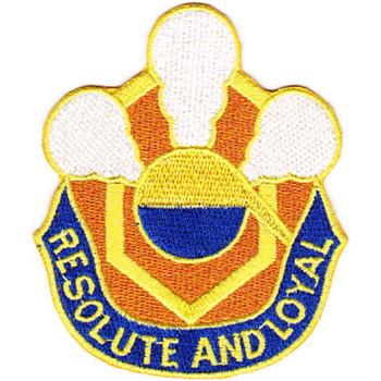 451st Chemical Battalion Patch
