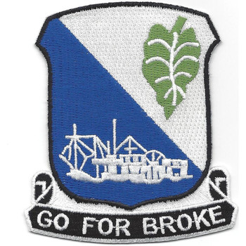 442nd Infantry Regiment Patch