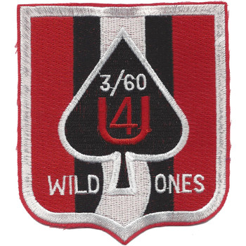 3rd Battalion Of The 60th Infantry Regiment Patch 4 U Wild One