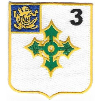 3rd Battalion 47th Infantry Regiment Military Patch