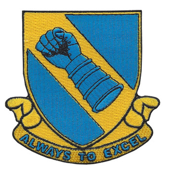 751st Tank Battalion Patch WWII