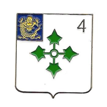 4th Battalion 47th Infantry Regiment Pin