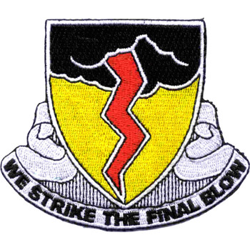 827th Tank Battalion Patch