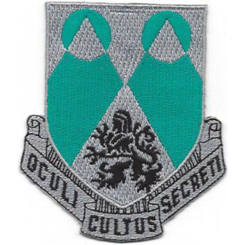 2nd Military Intelligence Battalion Patch