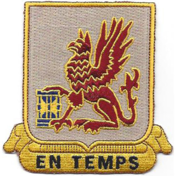 28th Quartermaster Regiment Patch