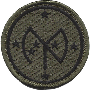 27th Infantry Brigade Patch