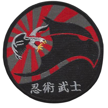 27th Figher Squadron Patch Fighting Eagles
