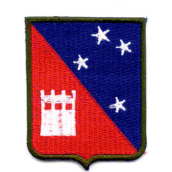 25th Infantry Regimental Combat Team Patch