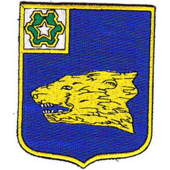 40th Infantry Regiment Patch