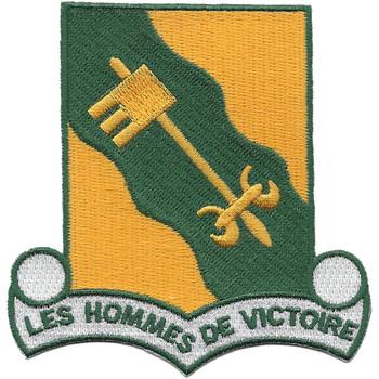 7th Tank Battalion Patch