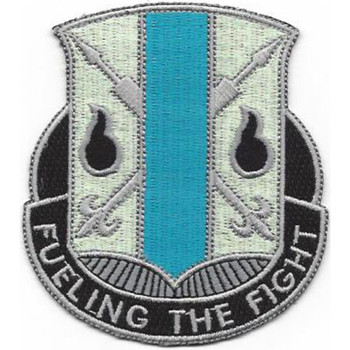 334th Quartermaster Battalion Patch