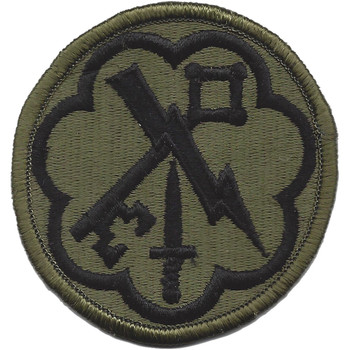 207th Military Intelligence Brigade Patch