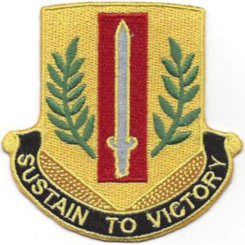 1st Sustainment Brigade Patch