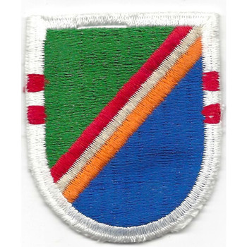 2nd Battalion 75th Airborne Ranger Regiment Flash Patch