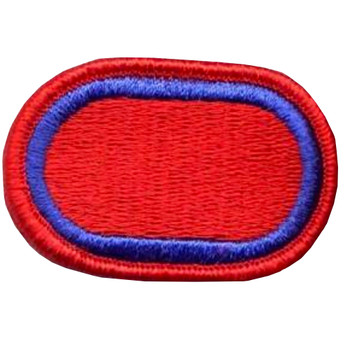 2nd Battalion 377th Field Artillery Regiment Patch Oval