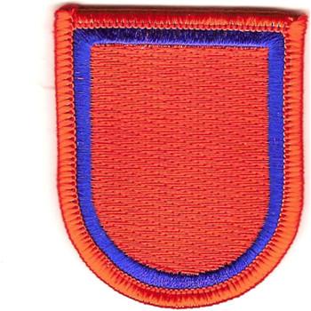 2nd Battalion 377th Field Artillery Regiment Patch Flash