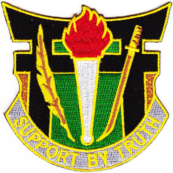 7th Psychological Operations Group Patch
